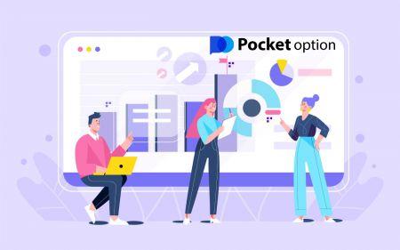 Как войти в систему и начать торговать цифровыми опционами в Pocket Option