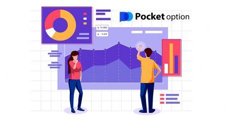 Как зарегистрироваться и торговать цифровыми опционами в Pocket Option