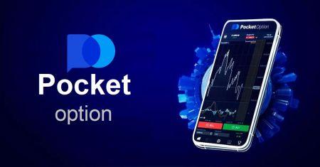 Как загрузить и установить приложение Pocket Option для мобильного телефона (Android, iOS)