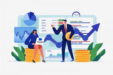Как торговать цифровыми опционами в Pocket Option