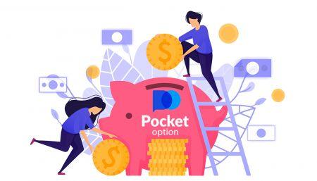 Как снять и внести деньги в Pocket Option