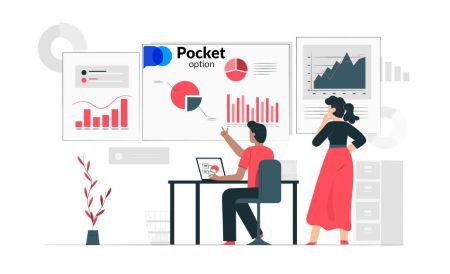 Как сделать депозит и торговать цифровыми опционами в Pocket Option