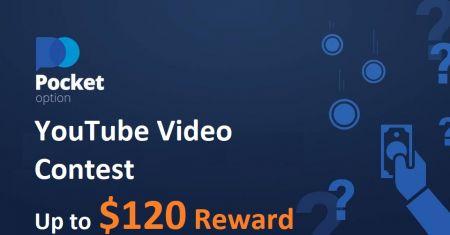 Конкурс видео на YouTube Pocket Option - вознаграждение до 120 долларов